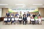 고성군산림조합 조합원자녀 장학금 전달