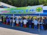 새마을지도자김화읍협 자장면 봉사