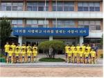 [금강대기 참가팀 프로필] 서울 중경고