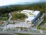 영월 탄광지역 통합관광지원센터 조만간 착공