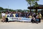 홍천 소매곡리 도랑살리기사업 준공식 개최