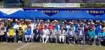 인제농협조합장기 그라운드골프대회