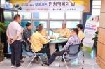 삼척시 '찾아가는 민원행복의날' 개최