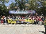 태백시통장연합회 기초질서 캠페인
