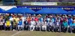 인제농협조합장기 골프대회