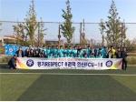 [금강대기 참가팀 프로필] 경기 안산FC