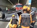 대관령7터널 교통사고