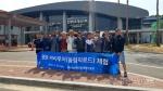 대관령 문화관광체육진흥회 평창시티투어 체험 활동