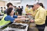 삼척시여성단체협의회, 을지훈련 주먹밥시식회