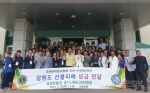 국제라이온스협회 354-F(인천)지구 산불피해 성품 전달