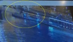 헝가리 유람선 추돌 사고 당시 영상 공개