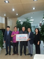 강릉 중부새마을금고-단오제 행사 지원금 전달
