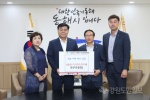 한국자유총연맹 산불피해 성금 기탁