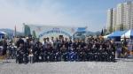 제16회 영월군자율방범연합대 직무경진대회