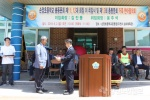 양양 손양초 회장 이취임