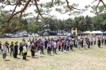 양양 조산초교 총동문 체육대회