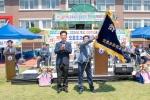 고성 오호초교 총동문 체육대회