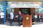 양양 손양초교 총동문 체육대회