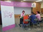 쌍용양회, 삼화동 주민센터서 건강검진 실시