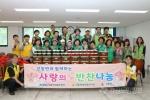 한국남동발전-강동면 새마을부녀회, 김치와 밑반찬 전달