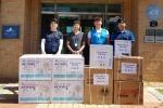 인제 '웅인' 이재민 돕기