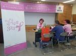쌍용양회 유방암 건강검진