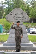 서울 한복판 몰카범이 15사단 부사관에게 잡혀