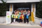화천군자원봉사센터 자원봉사 릴레이 활동