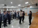 북부산림청 '갑질 근절 선포식' 개최
