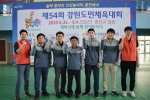 성공대회 숨은 주역 '도민체전추진단'