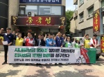 민주노총 최저임금 1만원 촉구 기자회견