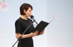 6.25 참전용사 아내의 편지 낭독하는 김혜수
