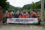 농협 태백시지부-태백농협, 김매기 봉사