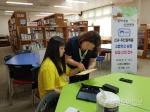 사북읍 학생 신규 주민증 방문 발급 서비스