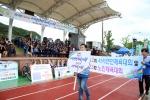 홍천 서석면민·노인체육대회
