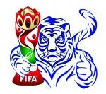 U-20 월드컵 4강