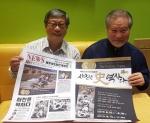 대한민국 민주주의 꽃피운 순간, 사진으로 만난다