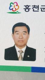 조계춘 홍천군자원봉사센터장 임명