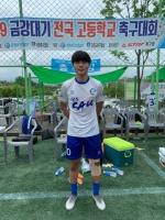 [금강대기 오늘의 스타] 서울중대부고 김민준
