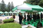 양양 현서초 총동문회 한마음대회