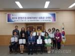 강릉교육지원청 분쟁조정화해지원단 운영