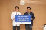 한국도로공사 강원본부 원주세브란스 기독병원에 치료비 전달