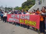 """""""포스파워 경제활성책 생색내기용"""" 주민·상공인 볼멘소리"""