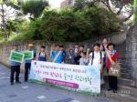 바르게살기운동 남춘천초교서 '우리아이 지킴이' 캠페인