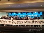 강원경제인·재베트남강원상공인 베트남시장개척 협력키로
