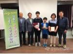 강워도자원봉사센터 이달의 으뜸봉사가족상에 김은영가족 선정
