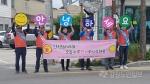 속초 청호동지역사회보장협의체, 인사나누기 캠페인
