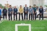 간성게이트볼장서 고성문화원장기 게이트볼대회 개최
