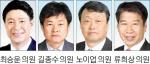 """[의회중계석] """"군정홍보 예산 효과적 편성·집행을"""""""