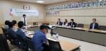 철원교육발전자문위원회